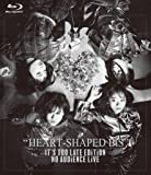 HEART-SHAPED BiS IT'S TOO LATE EDiTiON NO AUDiENCE LiVE [Blu…
