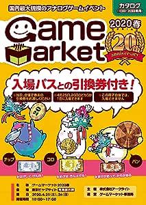 ゲームマーケット2020春 カタログ(1日目・2日目兼用)