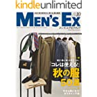 MEN'S EX (メンズ ・エグゼクティブ) 2021年10月号 [雑誌]