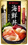 ダイショー 鮮魚亭 海鮮丼のたれ 100g×10個 海鮮丼 たれ 市販