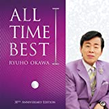 RYUHO OKAWA ALL TIME BEST I