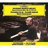 モーツァルト:ピアノ協奏曲第20・21・25・27番