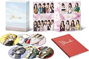 ドラマ「DASADA」[Blu-ray BOX]