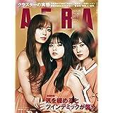 AERA9/28号