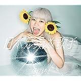 日本元気女歌手 限定盤(CD+Blu-ray)