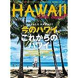 アロハエクスプレス No.155 [雑誌] AlohaExpress(アロハエクスプレス)