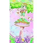 プリパラ iPhone8,7,6 Plus 壁紙(1242×2208) ファルル