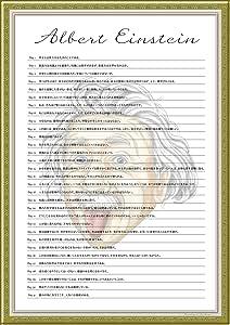 アインシュタイン名言/格言カレンダー【大人のお風呂ポスター/防水】 壁紙ポスター (カラー)