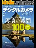 デジタルカメラマガジン 2018年2月号[雑誌]