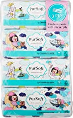 PurSoft Chocolate Rain Outdoor Soft Pack, 3 Ply - 130 Sheets x 4 Packs