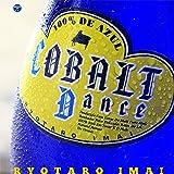 コバルト・ダンス~Cobalt Dance~