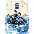 ロッカバイディア【SS付き電子限定版】 (Charaコミックス)