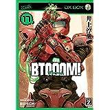 BTOOOM! 17巻: バンチコミックス