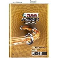 カストロール エンジンオイル POWER1 RACING 4T 5W-40 4L 二輪車4サイクルエンジン用全合成油 M…