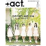 +act. (プラスアクト)―visual interview magazine 2016年 01月号