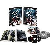 ジャスティス・リーグ 4K ULTRA HD&3D&2Dブルーレイセット(初回仕様/3枚組/ブックレット付) [Blu…