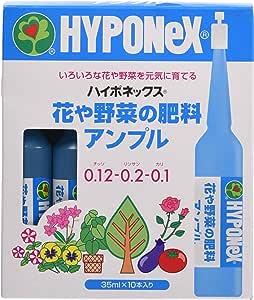 ハイポネックス 花や野菜の肥料アンプル 35ml×10本入