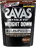 明治 ザバス(SAVAS) アスリート ウェイトダウン(ソイプロテイン+ガルシニア)チョコレート風味 【45食分】 94…