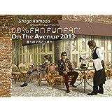 【Amazon.co.jp限定】ON THE AVENUE 2013「曇り時々雨のち晴れ」(完全生産限定盤) (Blu…