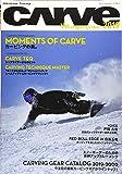 CARVE MAGAZINE 2019 (メディアパルムック)