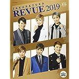 TAKARAZUKA REVUE 2019―DVD付 (タカラヅカMOOK)