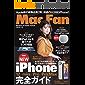 Mac Fan 2020年12月号 [雑誌]