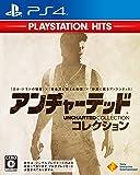 【PS4】アンチャーテッド コレクション PlayStation Hits