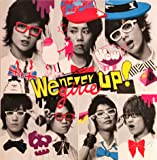 We never give up!(キスマイSHOP限定盤)