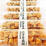 【北海道産】 乾燥ホタテ 貝柱 天然 一等品 60g サイズ指定可 明治水産 4S (約30個)