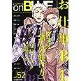 on BLUE vol.52 (on BLUEコミックス)