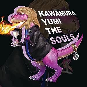 ゆみザウルス