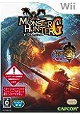 モンスターハンターG (通常版:「モンスターハンター3 (トライ) 体験版」同梱) - Wii