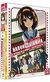 涼宮ハルヒの憂鬱 第2期 DVD-BOX[Import] [PAL]