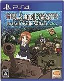 【PS4】ガールズ&パンツァー ドリームタンクマッチ