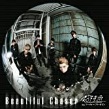 Beautiful Chaser(初回限定盤A)(Blu-ray Disc付)