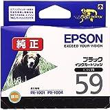 エプソン 純正 インクカートリッジ クマ ICBK59 ブラック