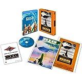 ビッグ ウェンズデー HDデジタル・リマスター ブルーレイ 製作40周年記念版 (初回限定生産) [Blu-ray]