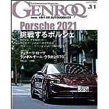 GENROQ (ゲンロク) 2021年 1月号 [雑誌]