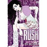 Sugar&Spice 4~RUSH~ Sugar&Spice (絶対恋愛Sweet)