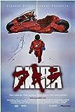 ポスター Akira 2001 2044