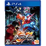 [PS4] Kamen Rider Climax Fighters