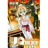 UQ HOLDER!(14) (週刊少年マガジンコミックス)