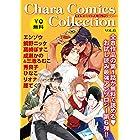 Chara Comics Collection VOL.6 (Charaコミックス)