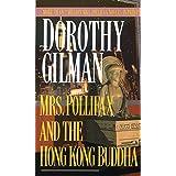 Mrs Pollifax and the Hong Kong Buddha: 7