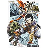モンスターハンター EPIC Vol.1 (カプ本コミックス)