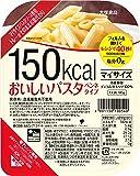 大塚 マイサイズ おいしいパスタ ペンネタイプ 90g【6個セット】