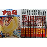 火の鳥  コミック 全12巻  完結セット