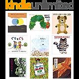 子供の頃に読んだ「懐かしの絵本50選!」: ロングセラー童話から永遠の名作まで紹介
