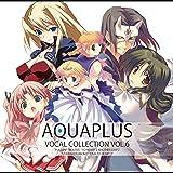 AQUAPLUS VOCAL COLLECTION VOL.6