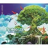 聖剣伝説 RISE of MANA オリジナル・サウンドトラック (*テーマソングをのぞく)
